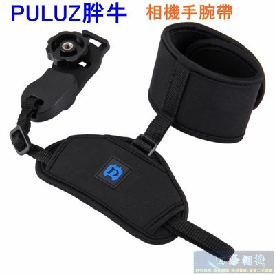 【高雄四海】台灣現貨 PULUZ胖牛 單眼相機手腕帶 潛水布手腕帶 相機手腕帶 單眼/微單適用