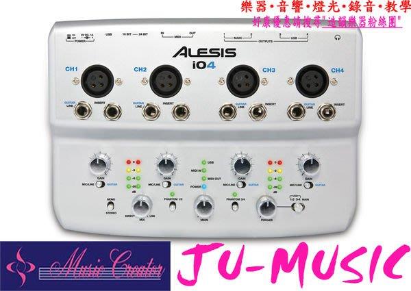 造韻樂器音響- JU-MUSIC - 最新 Alesis IO4 錄音介面 24-bit 原廠公司貨 USB 錄音卡 歡迎詢問