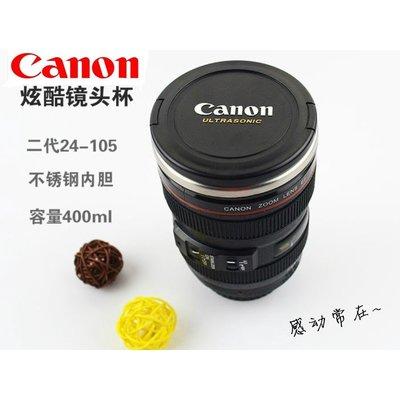 現貨#Canon創意咖啡杯茶水杯子 佳能二代相機鏡頭不銹鋼內膽保溫杯