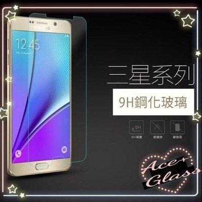 三星 A5 A7 2017 2016 2018 A8 + S STAR A70 A80 9H鋼化玻璃貼 台中市