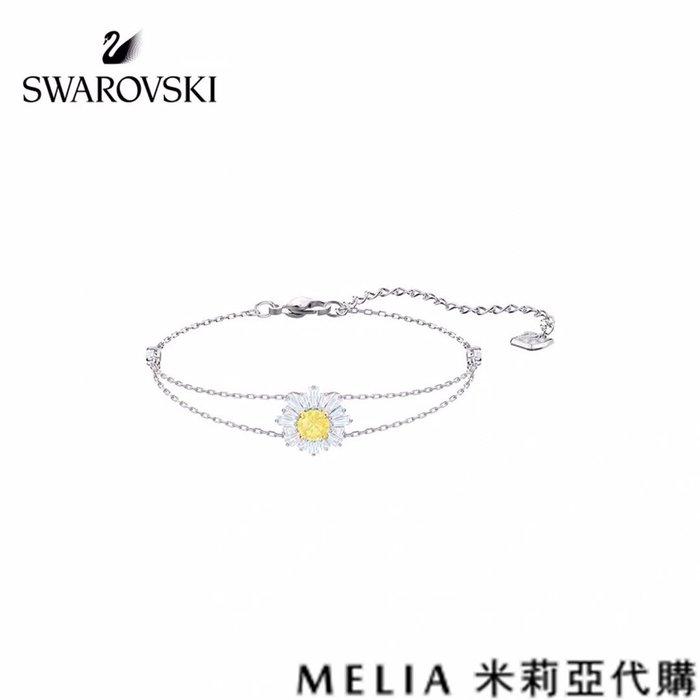 Melia 米莉亞代購 特價款 數量有限 0225 19ss Swarovski 施華洛世奇 飾品 手鍊 太陽花 金黃色