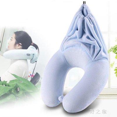 u型枕護頸枕記憶棉辦公午睡枕學生趴睡枕頭u形可收納旅行枕 KB5595