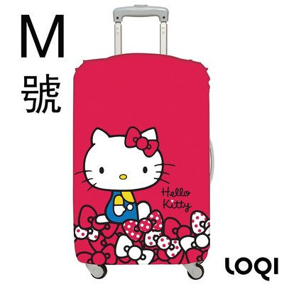 RIMOWA行李箱外套 LOQI【Hello Kitty - 紅M號】適用24吋-27吋行李箱『非RIMOWA也可用!』