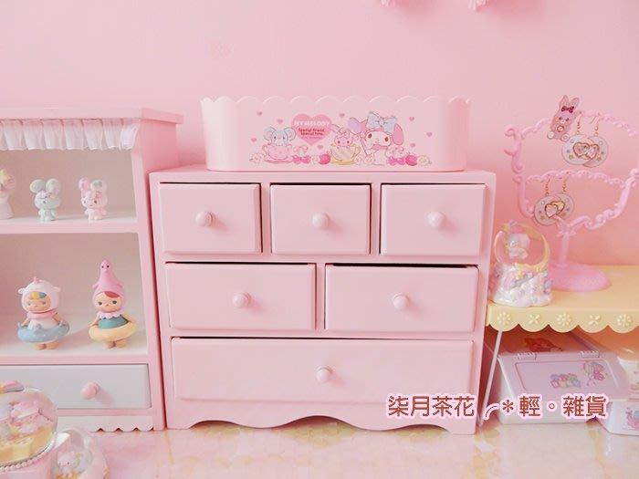柒月茶花╭*輕。雜貨。青蕾 公主家居 粉紅木製桌面飾品六格抽屜收納櫃