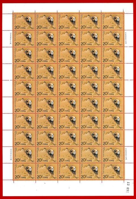 1993-3野駱駝版張全新上品原膠、無對折(張號與實品可能不同)