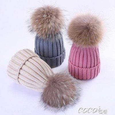 兒童帽 兒童秋冬韓版保暖男童女童嬰兒針織毛線套頭帽子寶寶真毛大毛球潮