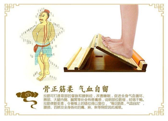 (5)拉筋凳 拉筋板 拉筋椅 福氣衡康 仰臥起坐 美腿機 舒壓 健身 拉筋 瘦身