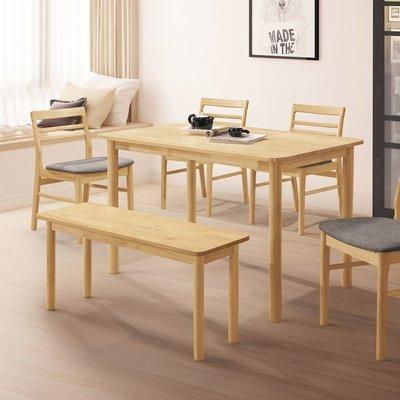 【HB430-03】柏德4尺原木全實木餐桌(原木)