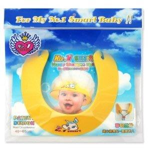 ☆╮花媽╭☆第一寶寶-專利快樂洗頭帽/洗髮套/洗髮帽~~適用嬰兒 ~ 大人~開刀病人淋浴洗頭不刺眼睛