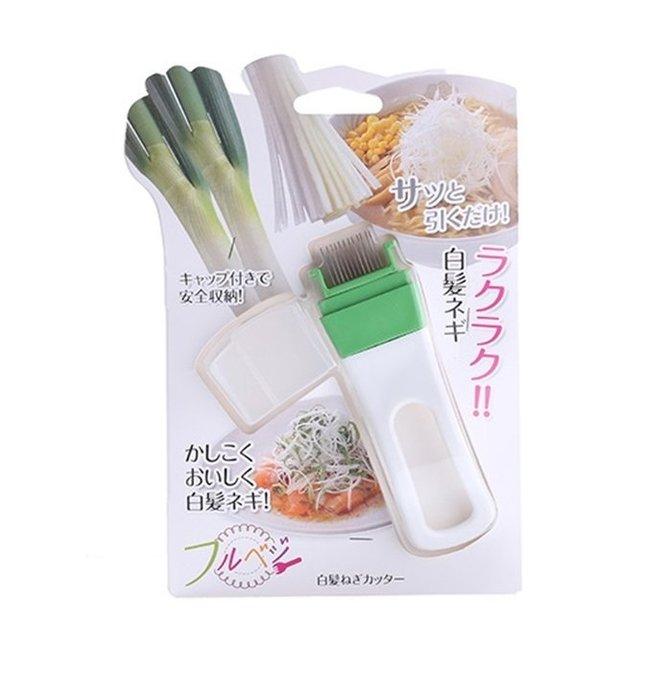 【阿LIN】177911 蔥絲刀{381型} 白髮蔥絲刀 蔬菜切絲刀 便利廚房小物 多用切絲刀