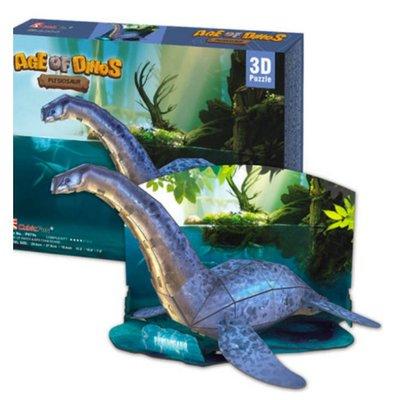 【晴晴百寶盒】日本進口 蛇頸龍屬3D立體拼圖 DIY益智玩具 拼裝 恐龍 益智遊戲玩具 平價促銷 生日禮物禮品 J021