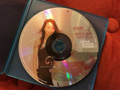 [CD試聽片]孫淑媚-愛情洽恰恰-裸片附外殼