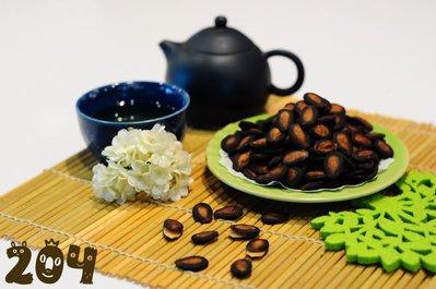 【204。愛零食】甘甜甘甜的甘草瓜子  只要65元  另售綠茶瓜子、白瓜子、奶油葵瓜子哦