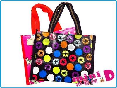 鈕扣(小小)環保袋 手提袋 便當袋 收納 提袋 環保袋 重複使用 卡通 文具批發【miniD】[908030002]