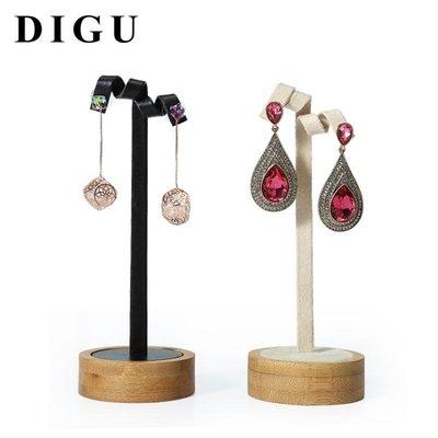 首飾架新款竹木時尚耳環架子展示架耳釘飾品架櫥窗珠寶陳列道具    全館免運