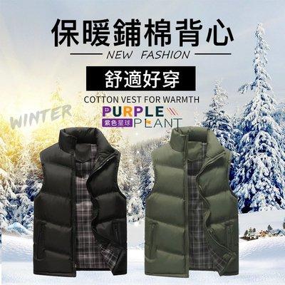 【紫色星球】舒適好穿 輕鬆保暖【AF1705】鋪棉背心 防風背心 釣魚背心 禦寒 M-4XL