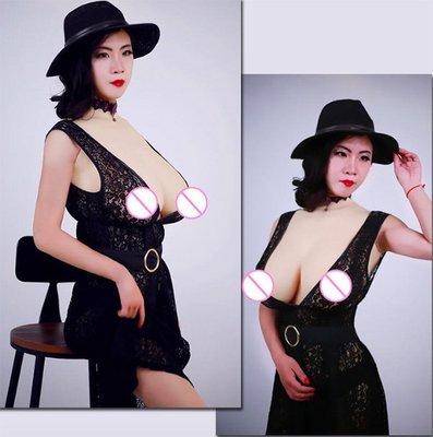 台灣現貨秒發 cos義乳 偽娘變裝 CD/TS 假乳房 矽膠實心填充長款高領義乳 夜店變裝派對 G罩杯