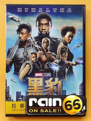 ⊕Rain65⊕正版DVD【黑豹】-激樂人心-查德維克博斯曼*金牌拳手導演(直購價)