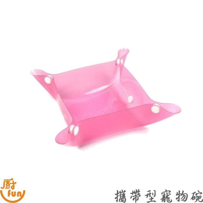[現貨] PPark攜帶式寵物碗 寵物碗 外出寵物碗 可折疊寵物碗