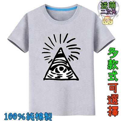 【逆萌二次元】實體照 新款 奇妙人生♥PS4 Life Is Strange3♥純棉短T短袖男女♥上衣服T恤YB