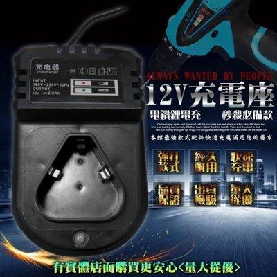 興雲網購3店【51006-155 12...
