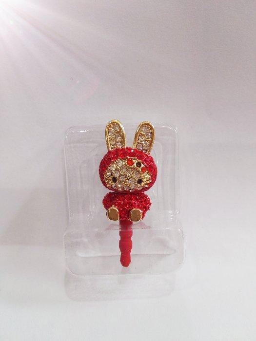 《東京家族》紅 Kitty 坐姿 閃鑽兔系列 耳機孔塞/防塵塞