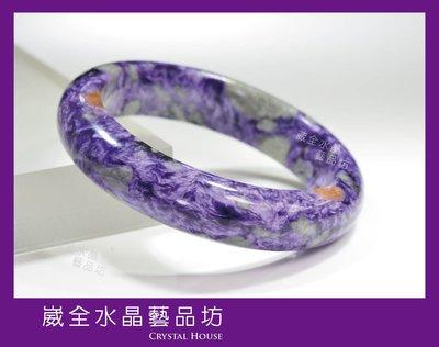 【崴全水晶】新時代的贈禮 天然 能量 水晶 紫龍晶 手鐲 【手圍18 cm】飾品