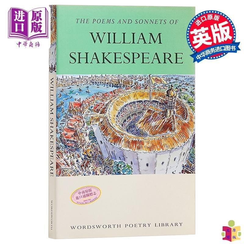 [文閲原版]莎士比亞詩集 英文原版 Poems Sonnets of Shakespeare