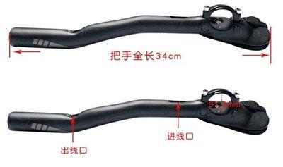 【19Y河馬】公路車 登山車 死飛 折疊 小徑 小輪 碳纖維 TT把 休息把 三鐵把 T-327397