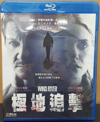 二手BD/DVD專賣店【極地追擊】台灣正版二手藍光光碟