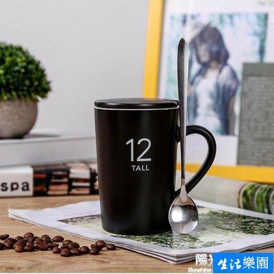 全館免運  馬克杯陶瓷杯子創意咖啡水杯辦公杯情侶杯可定制logo刻字【生活樂園】