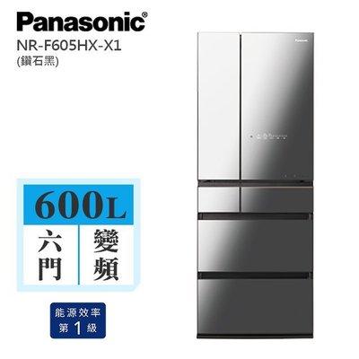 NR-F605HX-X1 日本製六門600L鏡面黑台中免運一樓定位或電梯樓層 F555HX F655WX F604VT