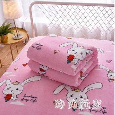 珊瑚絨毛毯女被子單人宿舍學生加厚冬季雙人法蘭絨床單毯子男zzy6083