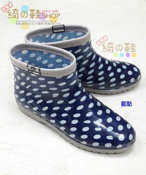 ☆綺的鞋鋪子☆ 【三和牌】 08 藍點 2W 都會街頭女孩 防水短雨靴 工作 兩用 女短靴 台灣製造 藍點