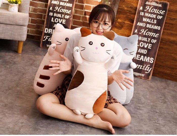 80cm款 日本貓咪柔軟抱枕日式卡通毛絨可愛臥室沙發靠墊送女生節日禮物