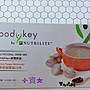 安麗BodyKey 營養飲品【 滿2000免運,超商取付】安麗 Body Key 奶昔 小資女