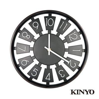 KINYO CL-183 立體12吋鏤空掛鐘 新北市