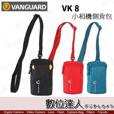 【數位達人】Vanguard 精嘉 VK8 側背包 相機包 保護套 / RX100M3 RX100M4 SX730HS