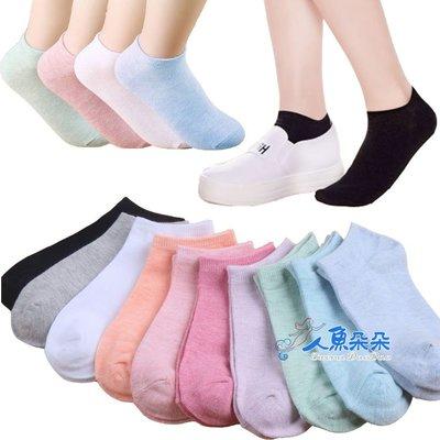 船型襪 女生隱形襪 船形襪 隱形襪 糖果色短襪  短襪 學生襪 不退色 透氣 薄款 現貨 裸裝 Rainnie
