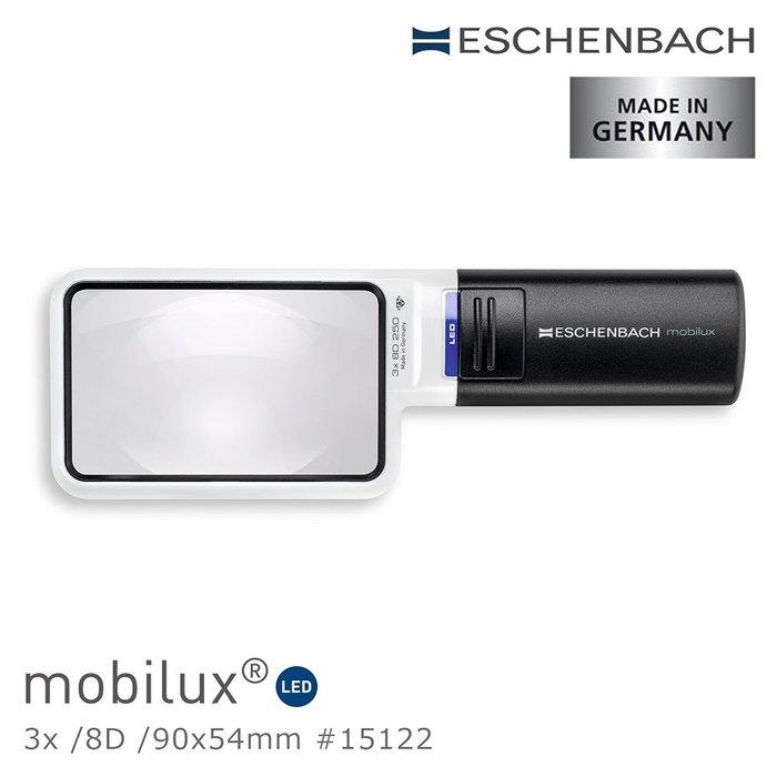 【德國 Eschenbach】mobilux LED 3x/8D/90x54mm 德製LED手持型非球面放大鏡15122