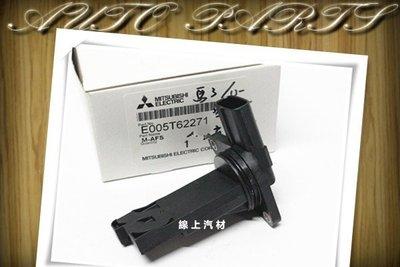 線上汽材 日本三菱件 *新品* 空氣流量計 MAZDA 3 馬3 13-/MAZDA6 馬6/CX5/CX3 14-