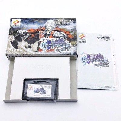 (中古) 原裝日版 GameBoy GBA Game Castlevania 惡魔城 白夜之協奏曲 動作遊戲
