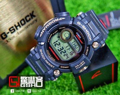 【驚嚇客】G-SHOCK 35周年 蛙王 GWF-D1035B 潛水錶 FROGMAN