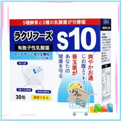 【17go 保健美妝館】 西德有機 寶益美乳酸菌2g*30包 免運