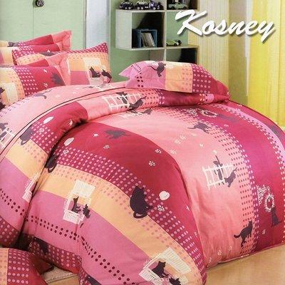【Kosney寢具專賣】加大100%精梳棉六件式兩用被套床罩組_3D57紅(下標前先詢問有無現貨)