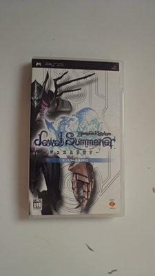 PSP 怪物王國:寶石召喚師 Monster Kingdom Jewel Summoner