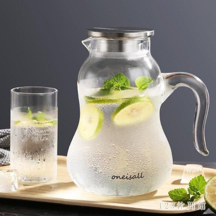 玻璃冷水壺大容量涼白開水杯耐熱高溫防爆家用透明大號盛茶壺套裝 AW17846【全館免運】