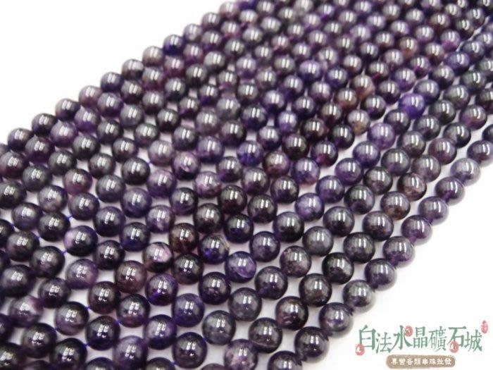 白法水晶礦石城 南非 天然-紫水晶 10mm 礦質 串珠/條珠 首飾材料 (團購區九折)-3條1標