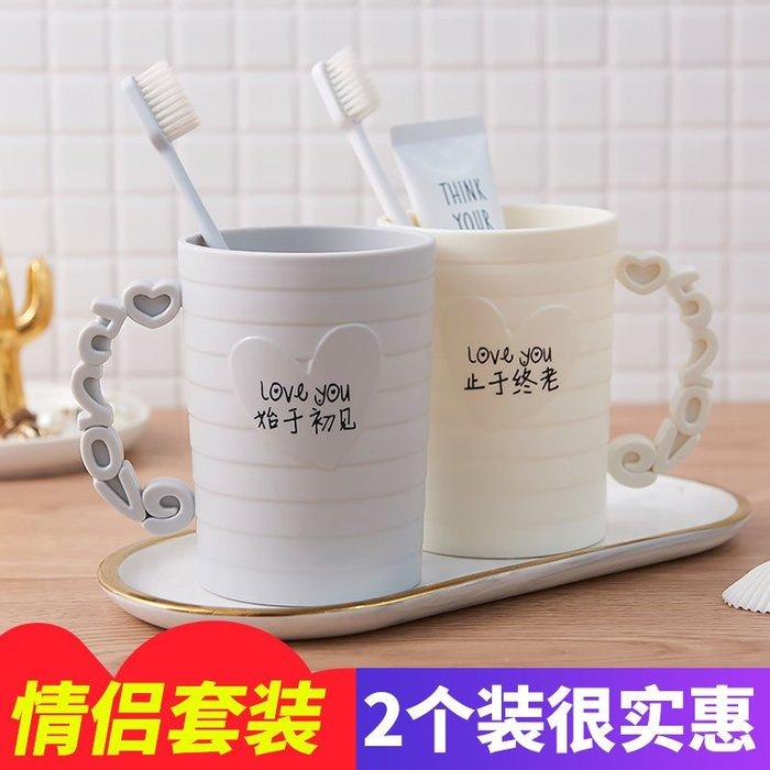 奇奇店-情侶洗漱杯 塑料家用刷牙杯韓國創意個性簡約牙刷杯子歐式漱口杯#構思新巧  #精巧別致 #經久耐用