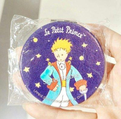 Le Petit Prince Hand Mirror (Navy) 小王子摺合便攜鏡子